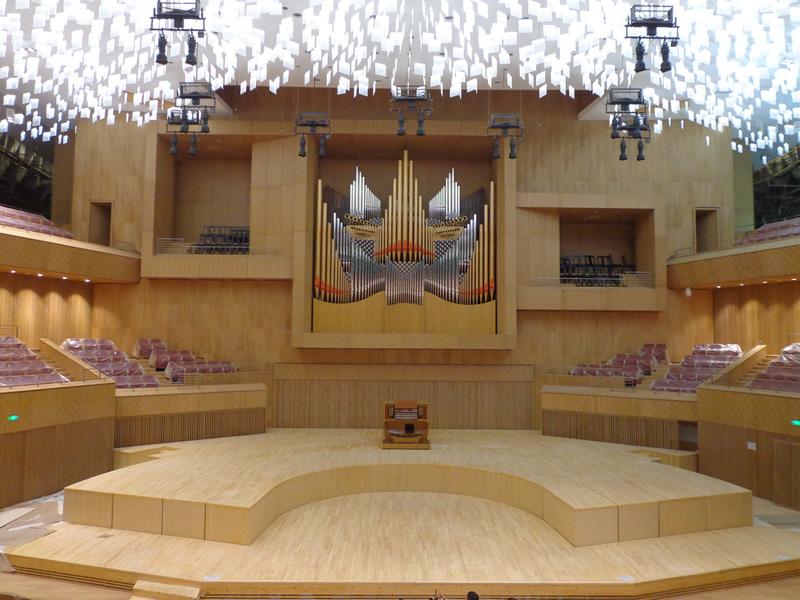 Harbin Concert Hall, Harbin, Cina, Organo a tre tastiere, 2015